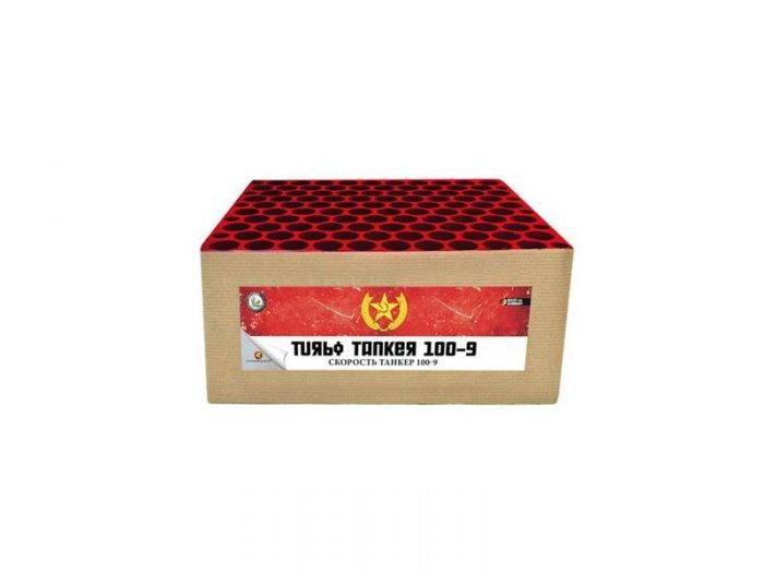 /tmp/con-5c7bc250310cf/2419_Product.jpg